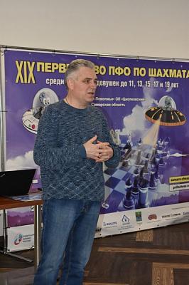 В Самарской области продолжается первенство ПФО