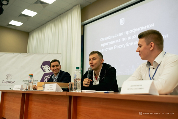 """Сергей Карякин посетил отделение """"Сириуса"""" в Республике Татарстан"""