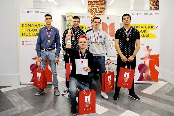 Подведены итоги командных чемпионатов Москвы